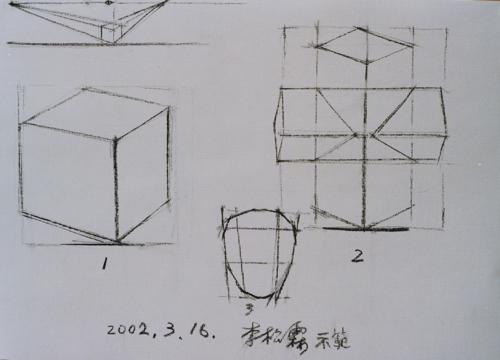 正方体和十字长方体的石膏配合       五爪苹果正是